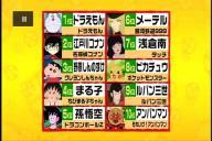 anime092239