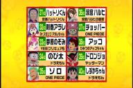 anime092242