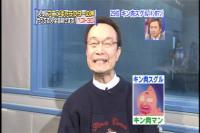 20080120seiyuranking-1.jpg