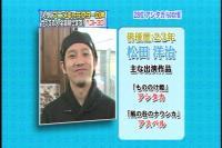 20080120seiyuranking-2.jpg