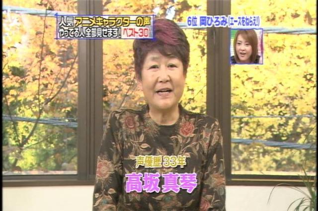 たてかべ和也の画像 p1_29