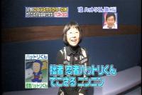 20080120seiyuranking-31.jpg