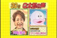 20080120seiyuranking.jpg